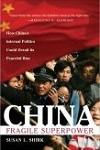 a shirk china